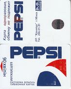 BELARUS(chip) - Pepsi, BelTelecom Telecard 90 Units(silver Chip), Used - Belarus