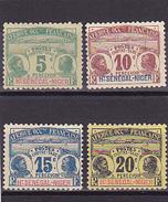 Haut-Sénégal & Niger Taxe  N° 1-2-3-4 Neuf  - Voir Verso - - Haut-Sénégal Et Niger (1904-1921)