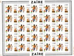 Zaire 1990, Football World Up In Spain, Overp. Gold, 25val In Sheetlet - Wereldkampioenschap