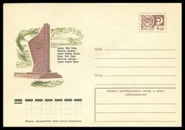 10179 RUSSIA 1974 ENTIER COVER Mint ODESSA UKRAINE WW2 GUERRE SAILOR NAVIGATOR MARINE MONUMENT MILITARY MILITARIA 74-806 - 1970-79