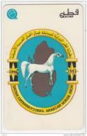QATAR - Qatar International Arabian Horse Show 1996, Tirage 60000, Used
