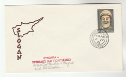 1976 CYPRUS EVENT COVER  RESPECT For The LAW Is PROGRESS  CIVILIZATION, Police, Stamps - Police - Gendarmerie
