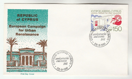 1981 CYPRUS FDC European URBAN RENNAISANCE Stamps Cover Environment - Environment & Climate Protection
