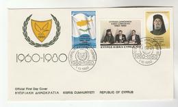 1980  CYPRUS FDC Anniv Republic  Stamps Cover - Cyprus (Republic)