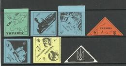 UKRAINE Ukraina Cinderellas Anti Communist Propaganda Stamps 1960ies MNH - Ukraine