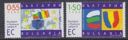 Bulgaria 2006 Admission EU 2v ** Mnh (29573) - Europäischer Gedanke