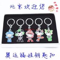 China 2008  BeiJing Olympic Mascot FuWa Memorial   Key Chain - Olympic Games