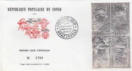 FDC REPUBLIQUE POPULAIRE DU CONGO Yv 311/314 4X90F ARGENT - XIII JAMBOREE MONDIAL JAPON 1er JOUR 14 AOUT 1971 / 6797 - FDC