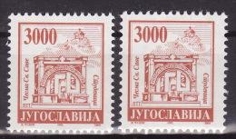 YUGOSLAVIA 1993. Definitive, MNH (**), Mi 2602 A, C - Ungebraucht