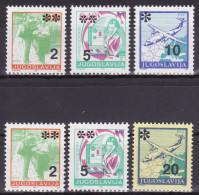 YUGOSLAVIA 1992. Definitive, MNH (**), Mi 2565/68 A, C - Ungebraucht
