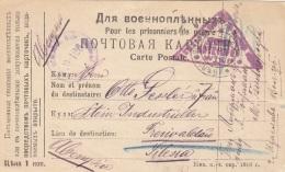 Gefangenenkarte Aus Russland 1917 Gel.v.Russland Nach Deutschland, Zensur Stempel - 1914-18