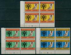 SUDAN / 1979 / INTL. YEAR OF THE CHILD / MEDICINE / CHILD HEALTH  / CHILD SERVIVAL / MNH / VF - Sudan (1954-...)