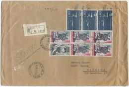 1965 RESISTENZA L. 10 + 15 BLOCCO DI 5 + RETE AEREA L. 40x3 BUSTA 10.10.66 TARIFFA STAMPE RACC. OTTIMA QUALITÀ (A909) - 6. 1946-.. Repubblica
