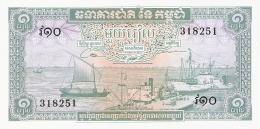 CAMBODGE   1 Riel   ND (1972)   Sign.12   P. 4c   UNC - Cambodia