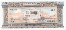 CAMBODGE   50 Riels   ND (1972)   Sign.12   P. 7d   UNC - Cambodia