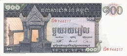 CAMBODGE   100 Riels   ND (1963-72)   P. 12b   AUNC/UNC - Cambodia