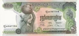CAMBODGE   500 Riels   ND (1975)   Sign.15   P. 16b   AUNC/UNC - Cambodia
