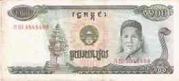 CAMBODGE   100 Riels   1990   P. 36a - Cambodia