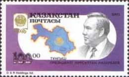 Kazakhstan 1993 Mih. 30 President Nursultan Nazarbayev MNH ** - Kazachstan