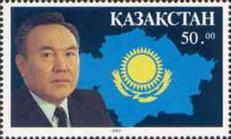 Kazakhstan 1993 Mih. 28 President Nursultan Nazarbayev MNH ** - Kazachstan