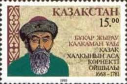 Kazakhstan 1993 Mih. 29 Poet And Musician Bukar Zhyrau Kalkaman-Uly MNH ** - Kazachstan