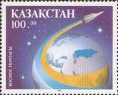 Kazakhstan 1993 Mih. 25 Space Post MNH ** - Kazachstan