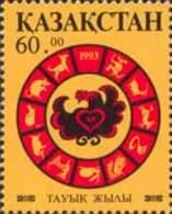 Kazakhstan 1993 Mih. 26 Year Of The Rooster MNH ** - Kazachstan