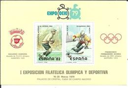 CINDERELLA ESPAÑA - 1982 – Espagne