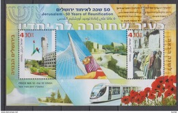 ISRAEL 2017 JERUSALEM REUNIFICATION JEWISH UNIVERCITY CALATRAVA BRIDGE WESTERN WALL TRAM RAILWAY S/SHEET - Hojas Y Bloques
