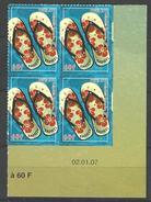 """Polynésie Coins Datés YT 798 """" Savates, Adhésif """" Neuf** Du 02.01.2007 - Polynésie Française"""