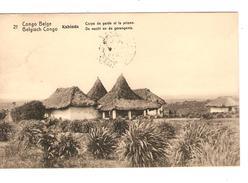 Entier CP 5c Belgisch Congo Belge N°21 C.Stanleyville En 1913 V.Bruxelles C.d'arrivée PR4336 - Entiers Postaux