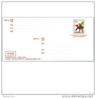2014 Pre-stamp Domestic Registered Cover Berry Plant Coffee Fruit Postal Stationary - 1945-... République De Chine