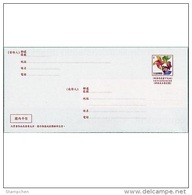 2014 Pre-stamp Domestic Ordinary Mail Cover Toy Pinwheel Windmill Boy Girl Postal Stationary - 1945-... Republic Of China