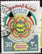Kuwait 1973, Michel#  566 O     Intl. Council Of Military Sports, 25th Anniv. - Kuwait