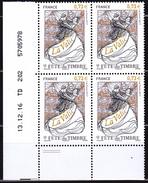 Coin Daté Neuf** Du 13.12.16 - Fête Du Timbre La Valse - Timbres Gommés - N° 5130 (Yvert) - France 2017 - Ecken (Datum)