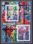 Feuillet Neuf** De 2 Timbres Gommés - Série Artistique Marc Chagall Peintre Biélorusse - F5116 (Yvert) - France 2017 - Nuovi