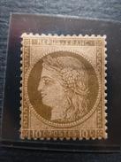 Timbres De France N° 54 Cote 180 € - 1871-1875 Cérès