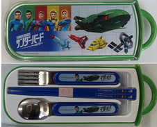 Thunderbirds : Cutlery Set - Merchandising