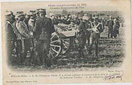 Tsar Nicolas II à Witry Les Reims Canon De 75 Lieutenant Tuaillon Fetes Franco Russes 1901 - Russia