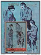 """Bf. 234B Manama 1972 """" Poveri In Riva Al Mare """" - Quadro Dipinto Da P. Picasso -  Preobliterato Paintings Tableaux - Impressionismo"""