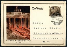 """German Empires,DR 1934  A.Hitler/Hindenburg GS Mi.Nr.P 250 """"Gedenkganzssache,Machtergreifung.""""1 GS Used - Germany"""