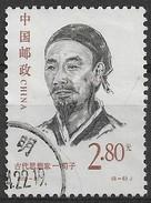 CHINE 2000 - Timbre N°3843 - Oblitéré