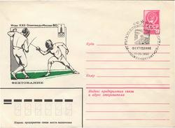 RUSSIA - Intero Postale - SCHERMA - Scherma
