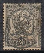 TUNISIE N°16 - Used Stamps