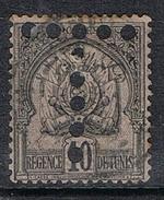 TUNISIE TAXE N°12 - Timbres-taxe