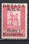 MICHEL 20  LATEINISCHEN OVERPRINT  MNH - 1919-1929 Königreich Der Serben, Kroaten & Slowenen