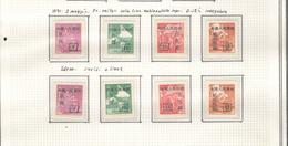 Cina Pop.1951 Unità Cina Naz.    N.8 Valori Usati E Nuovi  Scott.+101/104+See Scan - 1949 - ... Volksrepublik