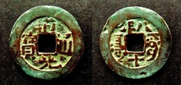 CHINA -  DAO GUANG TONG BAO  -  XINJIANG 10   CASH -  AKSU - Rev : AKSU  Aqs-  QING DYNASTY - SINKIANG CHINE - China