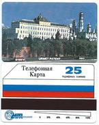 RUSSIE MRTC 1 First 25u Moscow View Kremlin Russia MINT URMET NEUVE - Rusia