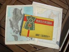 Empire Du Japon : Militaire Faucon D'or 1933 . Et Deux Cartes . - Documents